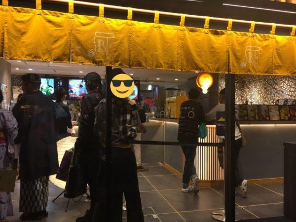 パブロ京都八坂神社前店