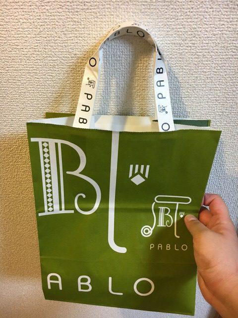 PABLO京都八坂神社前店 袋